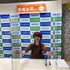#ゆっふぃーまじめ サイン会@名古屋 (゚ω゚)の画像