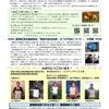 大阪府の広報紙「泉州普及だより」に掲載いただきましたの画像