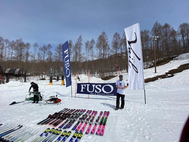 スキー 場 たかつえ 会津高原たかつえスキー場は初心者とキッズにおすすめ!