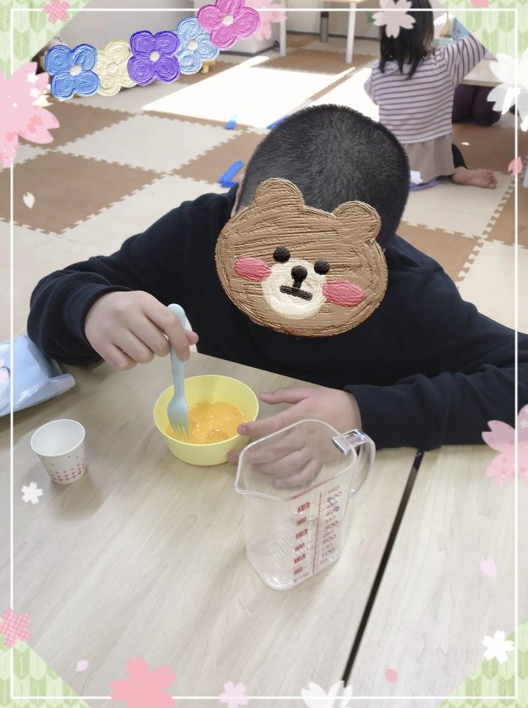 o1842247014916788182 - 3月26日 ☆toiro南林間☆