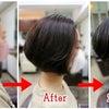傷んだ髪もケアしながらグレイヘアに移行しやすいノンジアミンヘアカラー!の画像