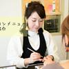 TSUME☆KIRAサロンメニューの画像