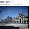 ルーブル美術館を予習しようの画像