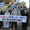 福島原発賠償請求控訴審高松高裁結審、渡部最終陳述、野垣弁護士最終訴状の画像