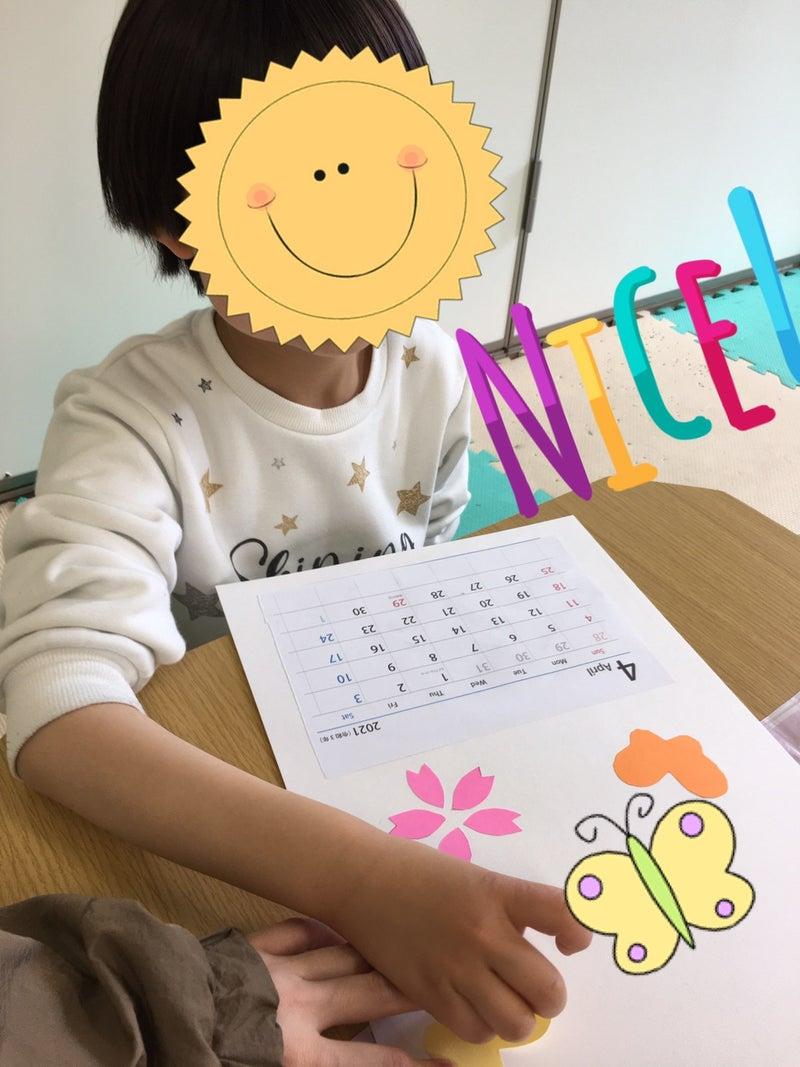 o1080144014917168236 - 3月27日(土)◇toiro 青葉台◇