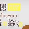 3/27(土)【馬原美穂】birthday 配信ライブの画像