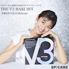◆V3ハリセット&V3ファンデーションでトキメキ美容の画像