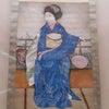 御舟の京の舞妓と梶原緋佐子と神草のリアルな女たちの画像