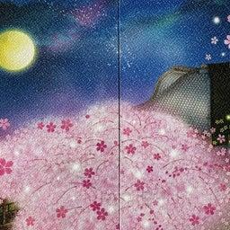画像 【京都】桜の穴場スポット‼️桜寺「墨染寺」でいただいたステキな【限定御朱印】 の記事より 26つ目