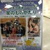 プラネタリウムで音楽会☆子どもの興味は様々の画像