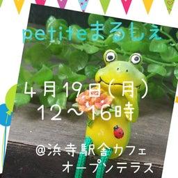 画像 今日❣️アロマ香水作り&占いのコラボセット❣️ころりん工房さんにて大阪レイキ伝授・ヒーリングサロン の記事より 4つ目