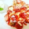 苺とクリームチーズのフレンチトーストの画像