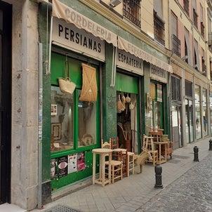 マルシェバッグが欲しくなる~☆スペイン職人の編み細工専門店【グラナダ】の画像