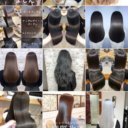 画像 新メニュー・髪質改善トリートメント サイエンスアクア の記事より 1つ目