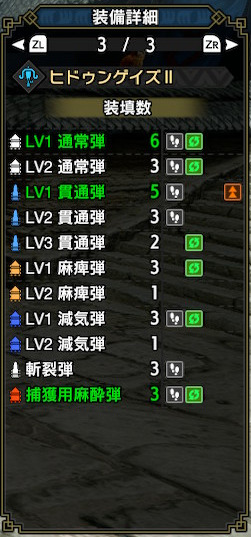 Ii ヒドゥン ブレイズ 武器/暗夜剣【宵闇】