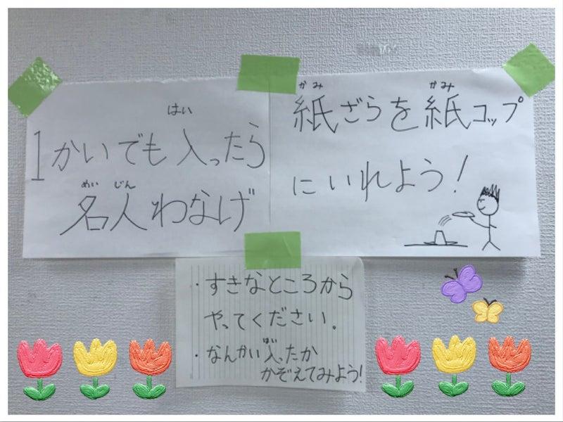 o1065079914918336684 - 3月25日(木) ☆toiro南林間☆