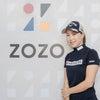 上田桃子と株式会社ZOZO 所属契約締結のお知らせの画像