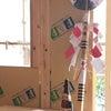 祝!棟上げ~家族に囲まれた故郷へ~の画像