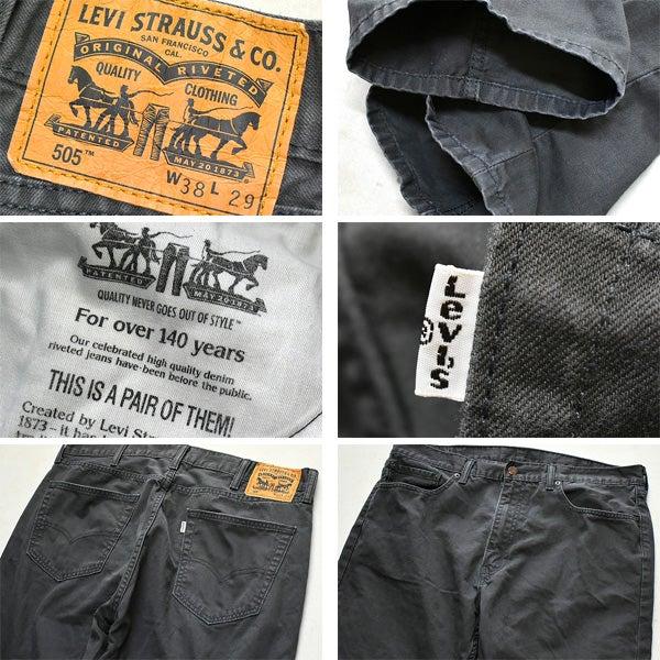 カラーパンツ黒ブラックジーンズ古着屋カチカチ
