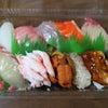 いなさ寿司(大阪・八尾)〜再訪しまくりのコスパ最強お寿司屋さん〜の画像