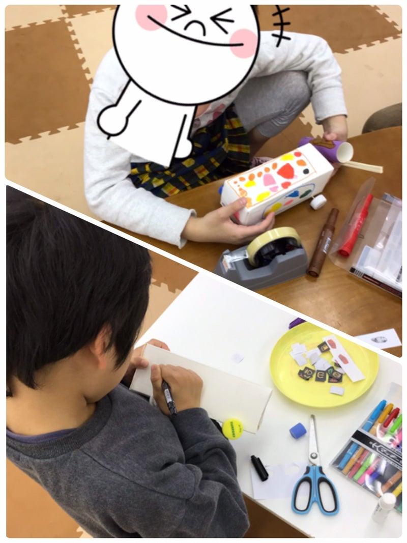 o1080144014918461155 - 3月26日(金曜日)toiro武蔵小杉 vol43