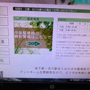 ブログへのリンクボタンの画像
