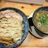 極麺 青二犀の画像