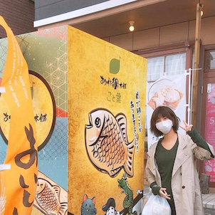 【自販機イラスト】ありが鯛本舗 こと葉さんのたい焼き自販機の画像