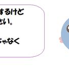 武富士スラップ訴訟代理人 吉村洋文 6 ~大阪市の金をパクったら後は用無し~の記事より