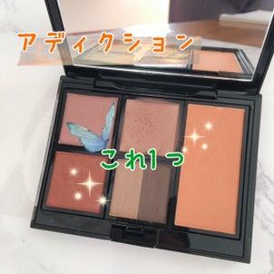 ●【秋 メイクパレット】アディクション♪の画像