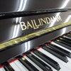 高品質な量産型国産アップライトピアノ BALLINDAMM BU-10IMPERIALの画像