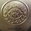 KAWAIの希少モデル! EMPEROR MY-303Mの画像