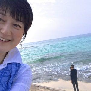 久米島坂爪圭吾祭り、突然の終焉《坂爪圭吾の私へのラブソング》の画像