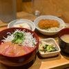 ムスブ田町魚金(東京・田町)〜大好き魚金のランチ〜の画像