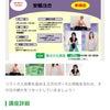co-op札幌文化教室でオンラインレッスン始まります!春の新講座のお知らせの画像