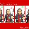 Sun Yue 二胡奏者 孫越さんの絵 肖像画 アート スピリチュアルアート イラスト 岡田和樹の画像