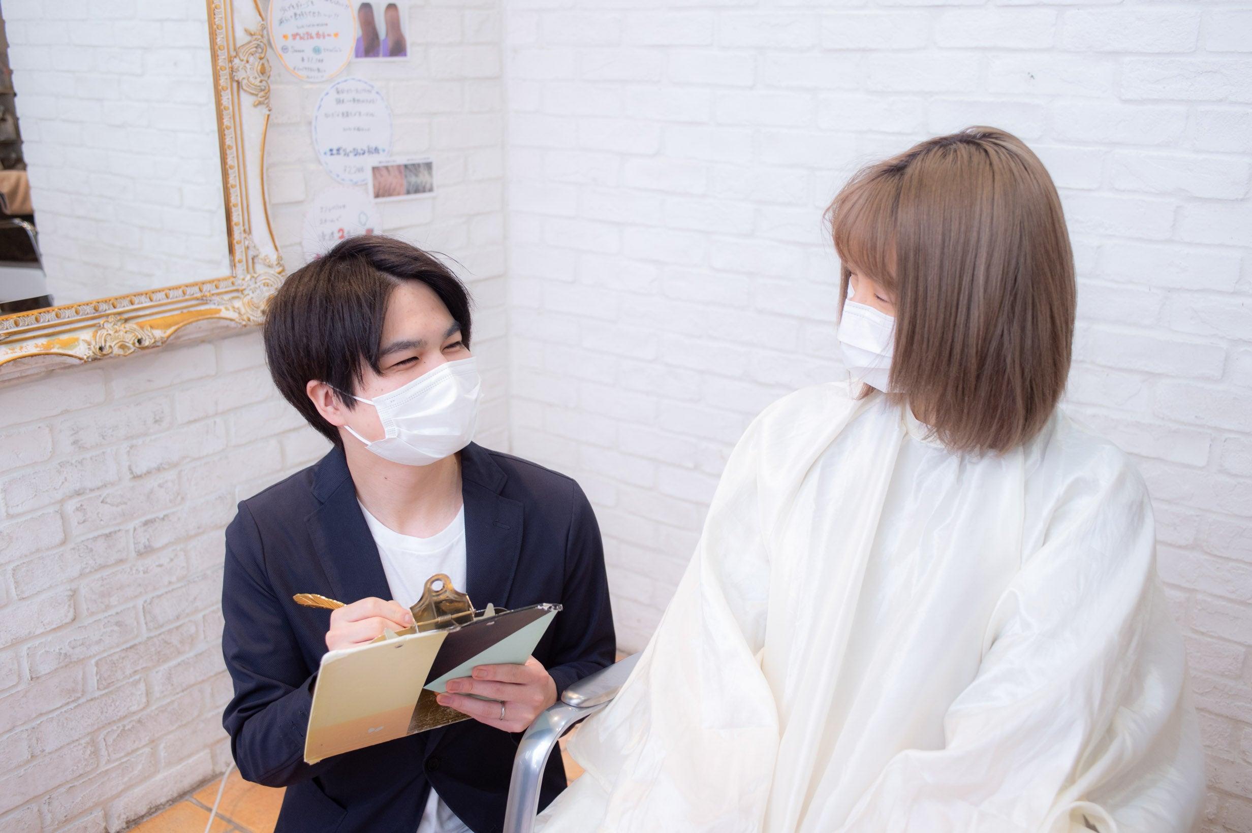 #fika恵比寿美容室 髪質改善