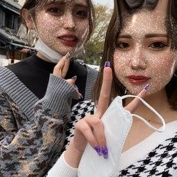 画像 川崎店女子アルバイトみつきの放浪旅日記!!! の記事より 1つ目