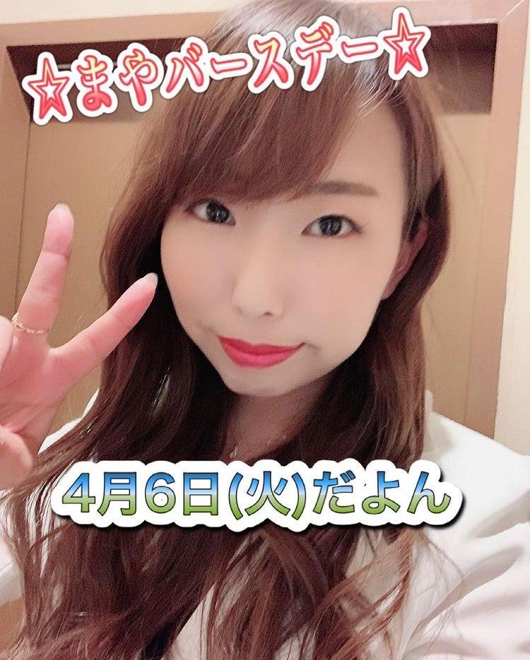 ☆6日(火) まやママバースデー☆