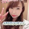 ☆6日(火) まやママバースデー☆の画像