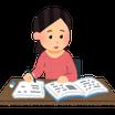 実技試験《第55回試験・実技1・問1(2)①》(問題編)