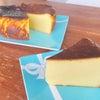 バスクチーズ焼きましたの画像