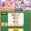 【攻略中】ver.5から始めるモンカニ2ndシーズン【まとめページ】