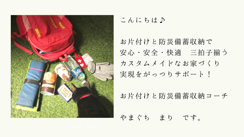 片付け サービス お 不用品回収 千葉の京葉お片づけサービス