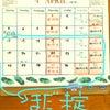 4月の営業予定は…の画像