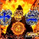 Pバジリスク2朧/明日(4月5日)から順次導入開始!の記事より