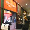 日商簿記3級!ネット試験を歌舞伎座で受験してきました。【コロナ対策ばっちり】の画像