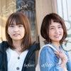 【イエベ春さん】Before→After!の画像