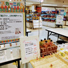 上本町近鉄百貨店でのワークショップ終了しました!の画像