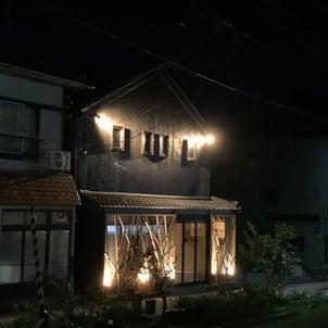 民宿冨士 竣工の画像